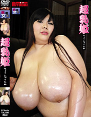 BBW Asian Little Princess with Super Breast Yu free icd jav video