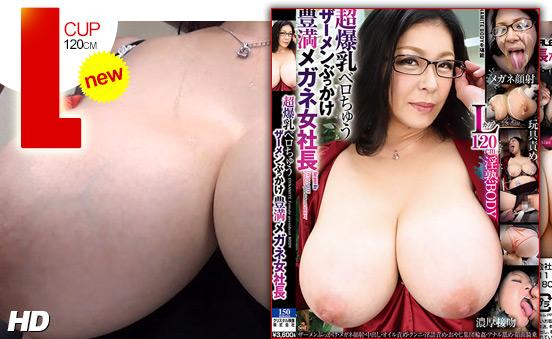 NITR-323 Plump Boss with eyeglasses has Very generous breasts for bukkake video jav stream for free