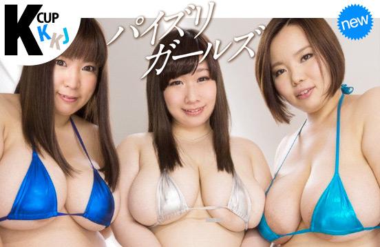 Plus size asian women video